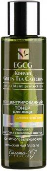Концентрированный тонер для лица Белита-М Egcg Korean Green Tea Catechin для всех типов кожи 115 мл (4813406008558)