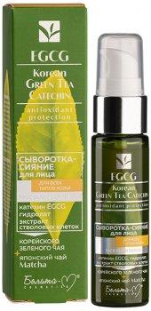Сыворотка-сияние для лица Белита-М Egcg Korean Green Tea Catechin для всех типов кожи 30 г (4813406008541)