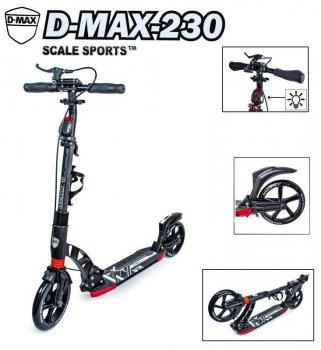 Двоколісний Самокат Scale Sports D-Max 230. Ручне гальмо чорний