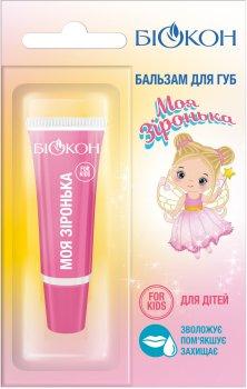 Бальзам для губ Биокон Моя звездочка для детей 10 мл (4820160038967)