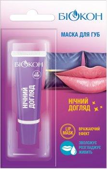Маска для губ Биокон Ночной уход 10 мл (4820160038981)