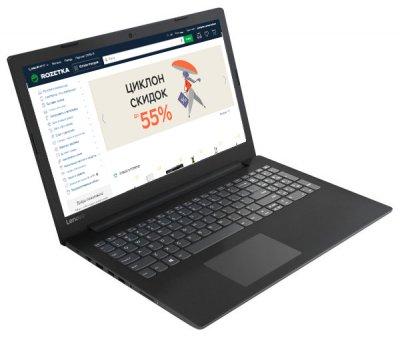 Ноутбук Lenovo V145-15 (81MT0024RA) Black