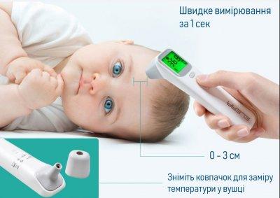 Бесконтактный термометр ELERA (TH600) Инфракрасный термометр для тела и бытовых предметов Электронный градусник для детей 4 режима работы