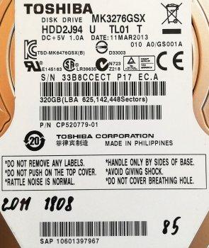 "Жорсткий диск для ноутбука Toshiba 320GB 2.5"" 8MB 5400rpm (MK3276GSX) SATAII 3Gb/s Б/У"