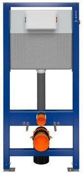 Инсталляция CERSANIT Aqua 52 Pneu S QF WC Box (S97-062) без кнопки