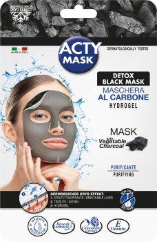 Гидрогелевая маска для лица Acty Mask с натуральным углем 1 шт (8017990165970)