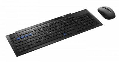 Клавіатура+Мишка Rapoo 8200M Wireless Black