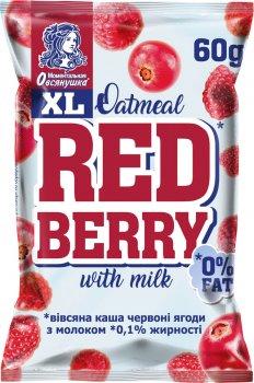 Упаковка каш вівсяних Вівсянушка Red Berry з червоними ягодами та молоком 60 г х 20 шт. (4820039841940)