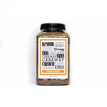 Тмин зерно, 460 г, 1 шт