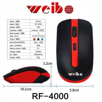 Бездротова миша Weibo RF-4000 (256987)