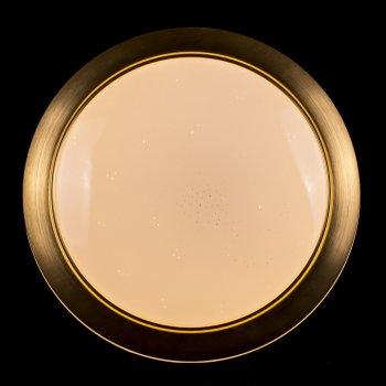 """Світлодіодний смарт-світильник """"Прометей"""" P3-Di043/400/48W"""