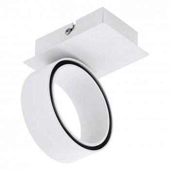 Світильники спрямованого світла Eglo 39584 Albariza (eglo-39584)