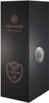 Вино ігристе Artwine рожеве брют 0.75 л 10-13.5% в подарунковій упаковці (4820176062659)