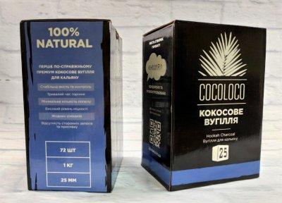 Вугілля кокосовий для кальяну преміум Khmara CocoLoco