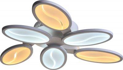 Стельовий світильник Altalusse INL-9361C-36 White LED 36Вт2400-5000К
