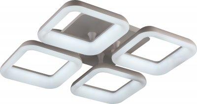Стельовий светильникAltalusse INL-9398C-48 White LED 48Вт