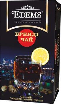 Упаковка черного пакетированного чая Edems Бренди 5 пачек по 25 пакетиков (4820149487502)