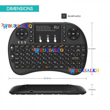 Бездротова клавіатура міні Riitek Rii Mini i8+ NEW тачпад російсько-англійська розкладка c підсвічуванням ОРИГІНАЛ (0550BS)