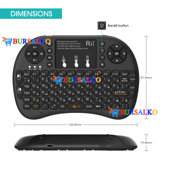 Беспроводная клавиатура мини Riitek Rii Mini i8+ NEW тачпад русско-английская раскладка c подсветкой ОРИГИНАЛ (0550BS)