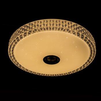 """Світлодіодний смарт-світильник """"Прометей"""" P3-Di010/500/60W з блютуз з колонкою"""