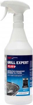Средство для очистки гриля Start Grill Expert-Plus 1 л (4820207100343)