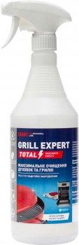 Средство для очистки гриля Start Grill Expert-Total 1 л (4820207100350)