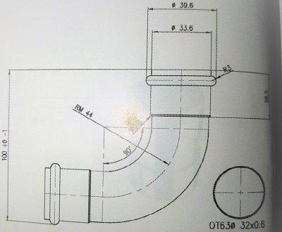 Колено латунное McALPINE 32х32 мм 90 градусов хром (5906485649947)