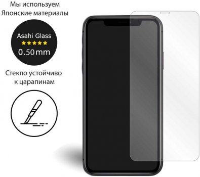 Захисне скло Extradigital для Apple iPhone 11 (EGL4646)