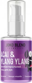 Антибактеріальний гель для рук Joko Blend Acai & Ylang Ylang 30 мл (4823109400061)