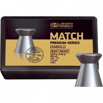 Пули пневматические (для воздушки) 4,5мм 0,535г (200шт) JSB Match Premium HW. 14530543