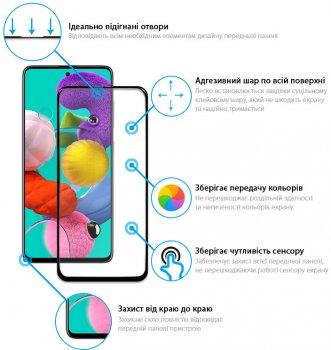 Захисне скло Global Full Glue для Samsung Galaxy A51 (A515) Black (1283126496967)