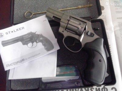 """Револьвер під патрон Флобера STALKER 3,0"""". 38800037"""