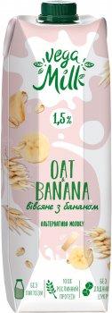 Напиток Vega Milk овсяный с бананом ультрапастеризованный 950 мл (4820192262118)