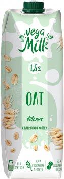 Напиток Vega Milk овсяный ультрапастеризованный 950 мл (4820192262040)
