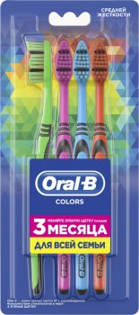 Семейный набор зубных щеток Oral-B Color Collection Средней жесткости 4 шт (3014260104788)