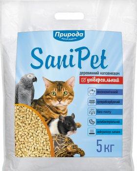 Наполнитель универсальный для котов, грызунов и птиц Природа Sani Pet натуральный Древесный впитывающий 5 кг (4820157404157)
