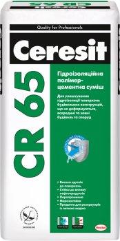 Гідроізоляційна суміш Ceresit CR-65 25 кг (IG25012)