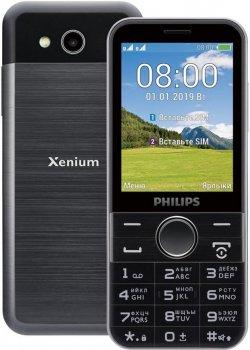 Мобільний телефон Philips E580 Xenium Black