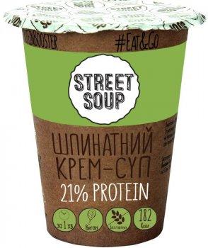 Упаковка крем-супу Street Soup Шпинатовий стакан 50 г х 6 шт. (8768137287320)