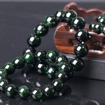 Браслет з натурального каменю Авантюрин зелений