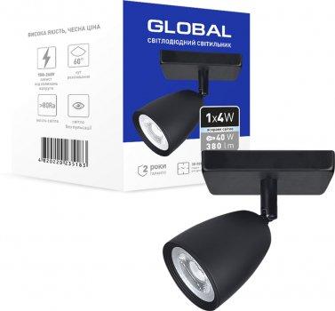 Світильник спотовий GLOBAL GSL-01S 4 Вт 4100 K чорний (1-GSL-10441-SB)