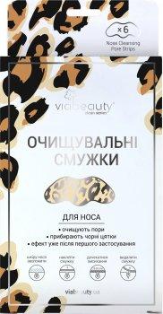 Очищающие полоски для носа Via Beauty Леопард 6 шт (6971663406505)