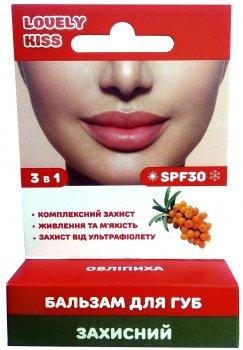 Бальзам для губ Lovely Kiss Защитный 5 г (4820208130585)