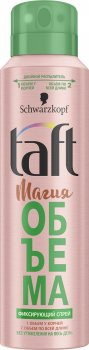 Фиксирующий спрей Taft Magic Volume 150 мл (4015100303599)