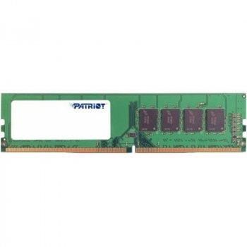 Модуль пам'яті DDR4 4GB/2666 Patriot Signature Line (PSD44G266681)