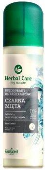 Дезодорант для ног и обуви Farmona Herbal Care Вербена 150 мл (5900117002940)