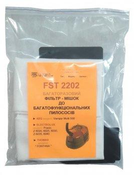 Багаторазовий мішок Filter Systems FST 2202 для миючих пилососів AEG / ELECTROLUX / THOMAS