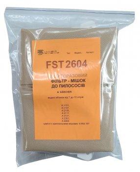 Багаторазовий мішок Filter Systems FST 2604 для пилососів KÄRCHER