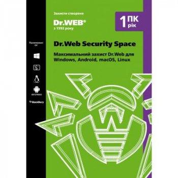 Антивірус Dr. Web Security Space 1 ПК/1 рік (Версія 12.0). Картонний конверт (KHW-B-12M-1-A2)