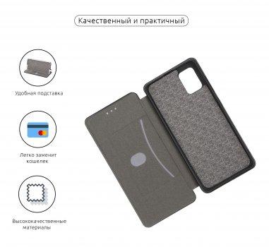 Чехол-книжка Armorstandart G-Case для Samsung Galaxy A51 2019 (A515) Black (ARM56194)